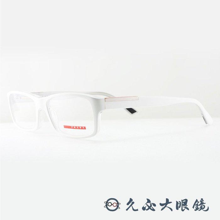 【久必大眼鏡】Prada 鏡框 VPS11A ACD-1O1 (白) 簡約休閒款 原廠公司貨