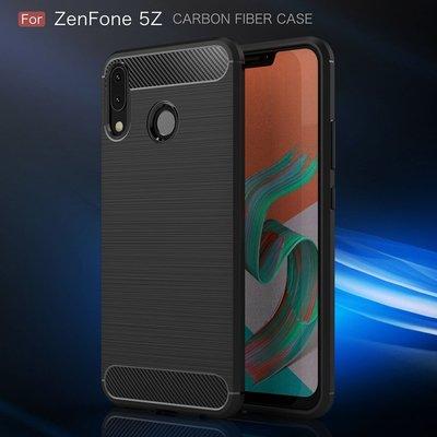 金山3C配件館 華碩 ZENFONE 5Z ZS620KL Z01RD 6.2吋 防撞殼 造型殼 防摔套 背蓋 手機皮套