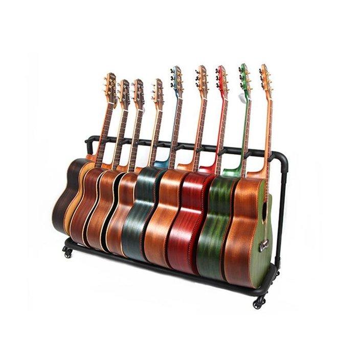 ~全新~移動式滑輪 9支吉他架/吉他架/電吉他架/Bass/ 電貝斯架/琵琶架(練團室/錄音室好物)穩固管架,泡棉覆管