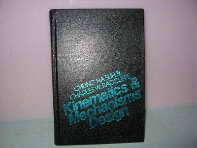 二姑書坊: Kinematics & Mechanisms Design