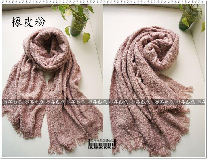 NOTHING@ 德國品牌 WE 仿羊絨圈圈絨柔軟圍巾-橡皮粉色 現貨