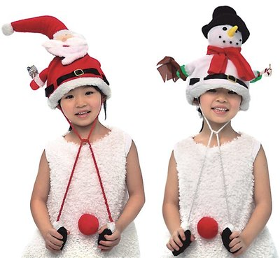 【洋洋小品可愛老人聖誕帽 雪人聖誕帽  立體聖誕帽XH8】中壢平鎮聖誕節聖誕樹聖誕老飾品聖誕襪聖誕燈聖誕金球聖誕服