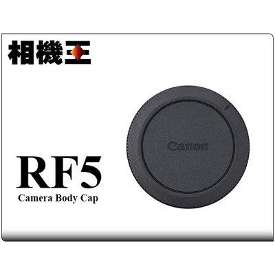 ☆相機王☆Canon Camera Body Cap R-F-5〔RF接環機身專用 EOS R適用〕原廠機身蓋 (3)
