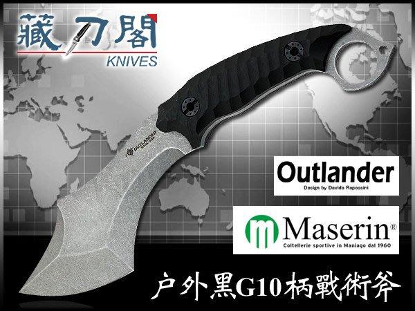 """《藏刀閣》Maserin-(Outlander Fixed 6"""")戶外黑G10柄戰術斧"""