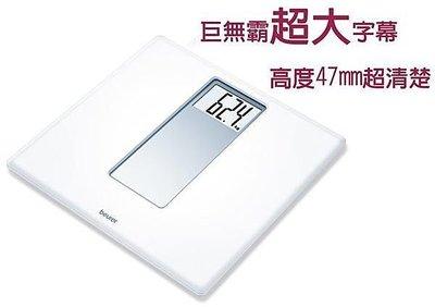 **《好康購物網》體重計*德國博依beurer電子體重計PS 160(超大螢幕)PS160