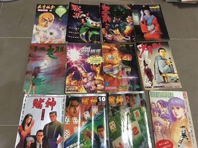 香港漫畫作品-各種港漫創刊結局特別期17本