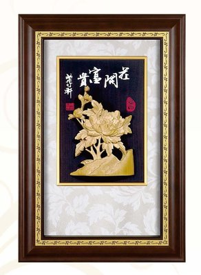 『府城畫廊-台灣工藝品』竹雕-花開富貴-29x43-(立體裱框,高質感掛匾)-請看關於我聯繫-H01-10