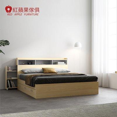 [紅蘋果傢俱]愛奇居系列 DS 5尺床頭儲物高箱床(另售6尺床) 簡約床 現代床 北歐床 雙人床