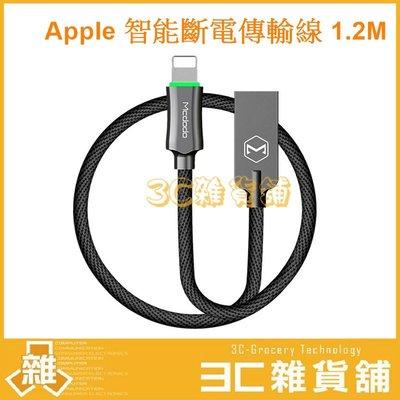 【現貨】蘋果 Apple Lightn...