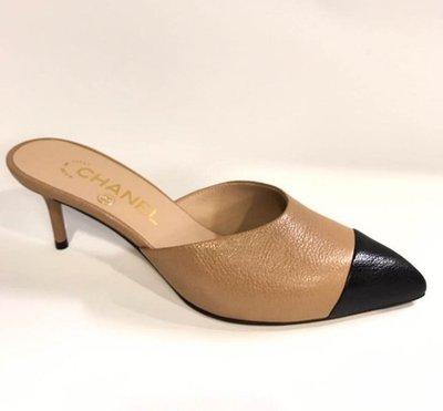 Chanel Slings Pumps 經典中跟鞋 黑/駝