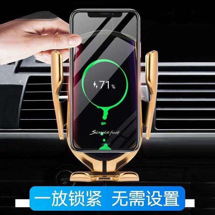 手機配件 無線充 車載手機支架 無線充電器 魔夾r2出風口全自動感應多功能導航座