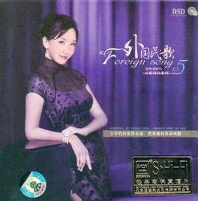 劉紫玲 / 外國民歌(又見知音系列5)-FS00A16