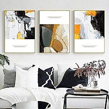 抽象現代簡約形意色塊黃色裝飾畫芯高清微噴打印壁畫畫心(不含框)