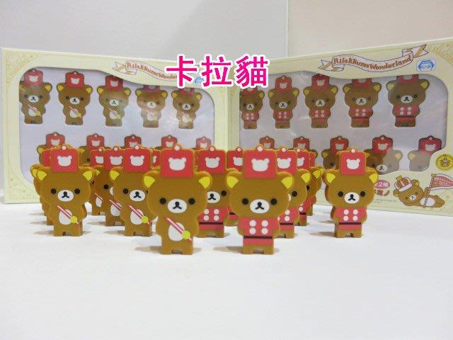 台南卡拉貓專賣店 SAN-X 懶懶熊 十週年限定 骨牌 士兵 / 長官 兩款分開販售 SS7170 可明天到
