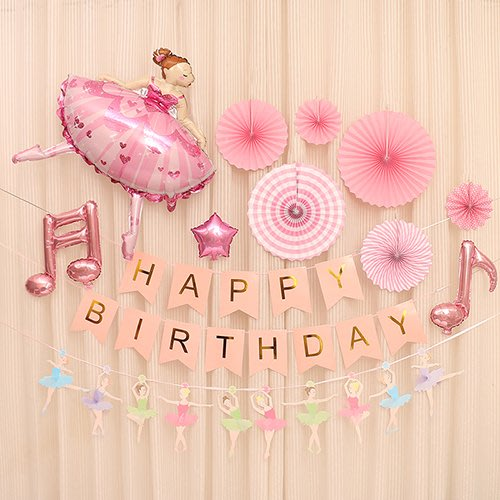 *魔幻甜心*【R046】跳舞芭蕾女孩生日氣球布置套餐派對裝飾鋁膜氣球宴會活動裝飾氣球