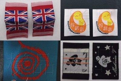 純棉布標,領標 水洗標,印標,咬標,織標,布標,側標,充皮布 ,商標,製作,棉織帶  小量可