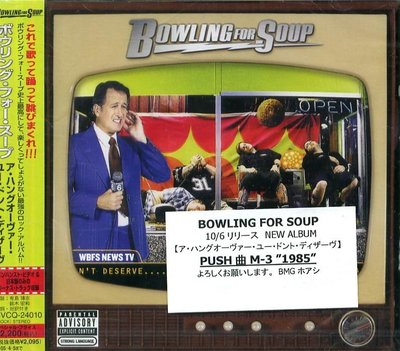 K - Bowling For Soup - A Hangover You Don't Deser - 日版 - NEW