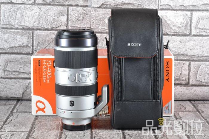 【品光數位】 SONY SAL 70-400mm F4-5.6 G SSM 變焦 望遠 公司貨 #76344A