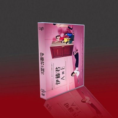 【樂視】 經典日劇 伊藤君A到E 木村文乃/佐佐木希/志田未來/夏帆 4DVD 精美盒裝