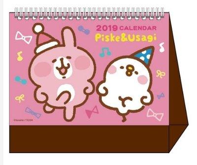 【晴晴百寶盒】拉拉熊 卡娜赫拉 2019年爆款桌曆 可愛 大方 爆紅 可愛桌曆 三角桌曆 萌萌月曆 A902