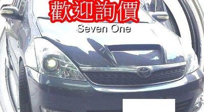 ☆ SEVEN ONE ☆ WISH MPS 引擎蓋 04-06年