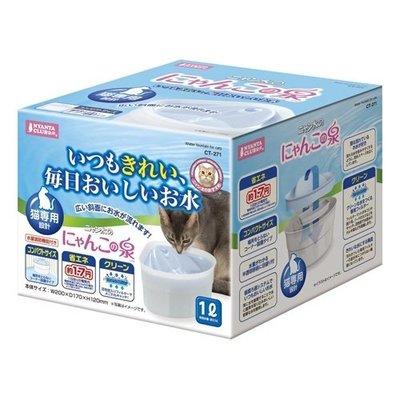 【寵物王國】日本Marukan/MK-CT-271三角循環貓用飲水器