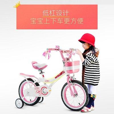 @自然小鋪 優貝royalbaby兒童自行車珍妮公主款16/18/20寸童車女孩3/6/10歲