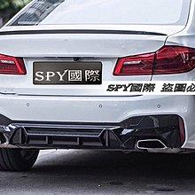 SPY國際 BMW G30 G31 改 F90 M5款 後下巴 後中包 M5款 後下擾流