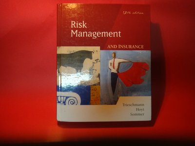 【愛悅二手書坊 21-43】Risk Management and Insurance