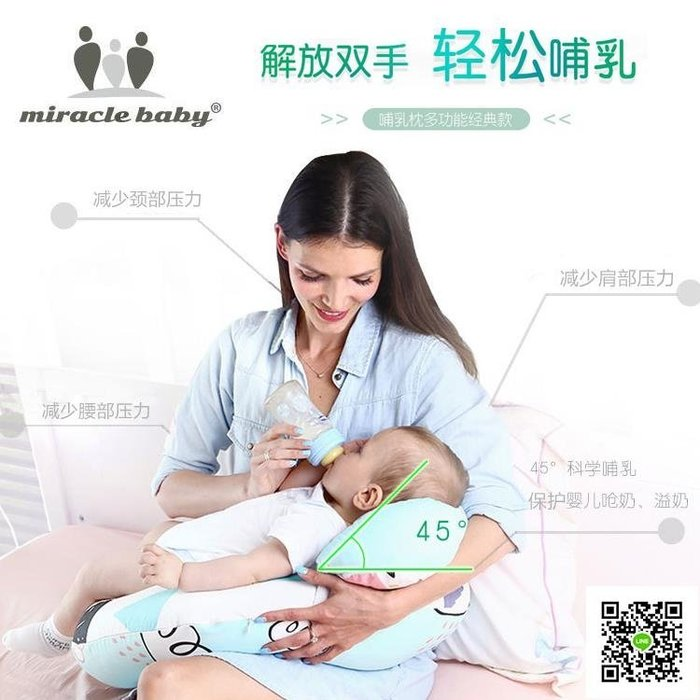 孕婦枕 多功能哺乳枕孕婦枕墊U型護腰側睡喂奶嬰兒學坐枕頭 玫瑰女孩