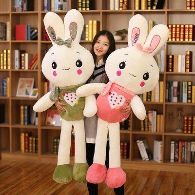 【安安3C】可愛毛絨玩具兔子抱枕公仔布娃娃玩偶睡覺女孩兒童生日禮物圣誕節