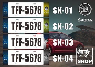 【STREET PARK】訂製 歐盟 車牌裝飾  SKODA Yeti Fabia 通用【原價780$ 特價 580$】