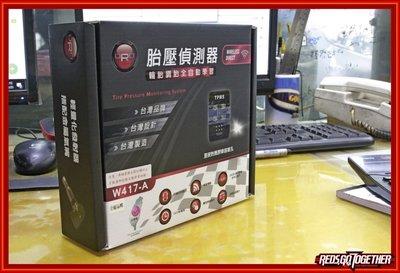 【凱達輪胎鋁圈館】ORO TPMS 胎壓器 W417-H HONDA專用 盲塞孔 胎壓偵測器 CRZ CR-Z 歡迎詢問