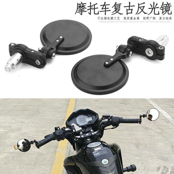 摩托後視鏡 摩托車電動車復古式后視鏡手把后視鏡倒車鏡反光鏡全鋁改裝后視鏡CXZJ