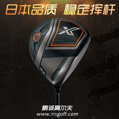 高爾夫球桿XXIO XX10 日本高爾夫球桿男士套桿 EKS MP1100 鍛造鐵桿組全套 年新款 碳素R