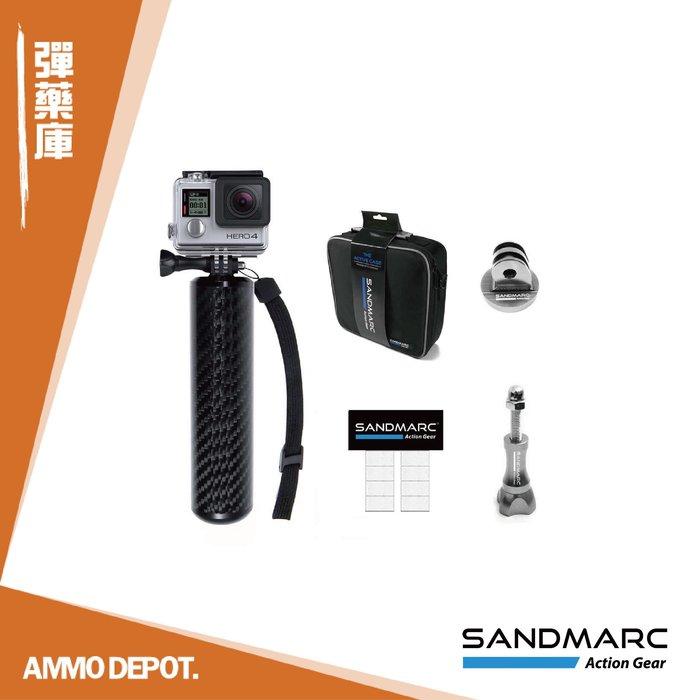 【AMMO DEPOT.】 SANDMARC Gopro 運動相機 輕旅行 套組 漂浮棒 收納包 防霧片 SMB-04