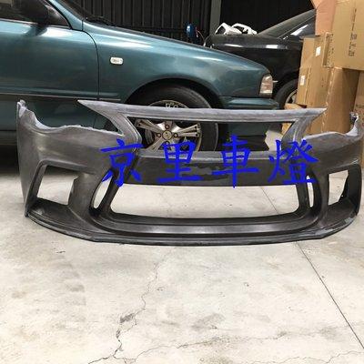 京里車燈專網 豐田 GT FT 86 速霸陸 SUBARU BRZ AGN版 前保桿 前大包 含配件 帥氣