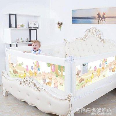 嬰兒童床護欄寶寶床邊圍欄2.2米2米1.8大床欄桿防摔擋板升降床圍 全館免運 全館免運