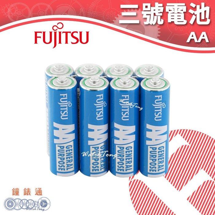 【鐘點站】FUJITSU 富士通 3號碳鋅電池 8入 / 碳鋅電池 / 乾電池 / 環保電池
