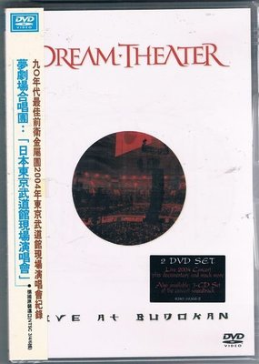 [鑫隆音樂]西洋DVD-夢劇場合唱團Dream Theater :2004年日本東京武道館現場演唱會實況