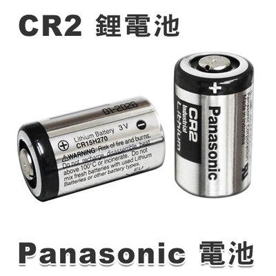 【鎖王】Panasonic CR2 電池 XENA警報碟煞鎖可用(XX5 XZZ5L XX10)