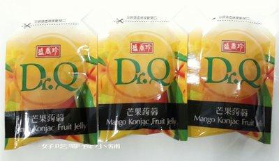 好吃零食小舖~盛香珍Dr.Q 芒果蒟蒻果凍 500g $88,1000g $160, 6kg $780