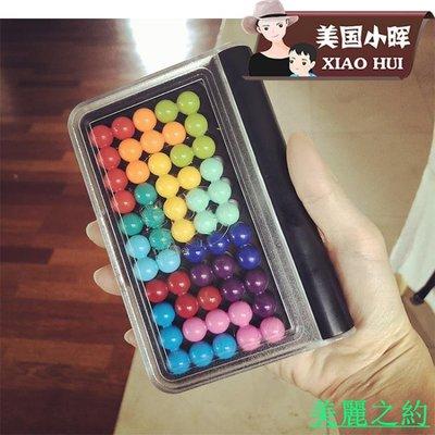 燒腦桌游Smart GamesTT65312846 IQ Pro益智拼圖便攜玩具邏輯思維訓練兒童