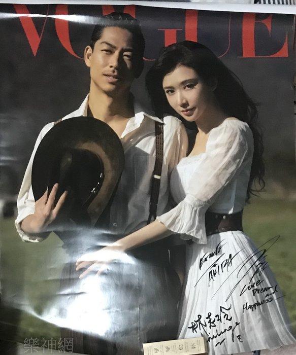 AKIRA 林志玲 2019 Vogue 封面人物【原版巨型海報】未貼