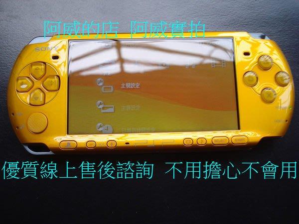 PSP 3007主機 +32G套裝 藍+紅 +加購兩個電池+座充  已改6.6  優質售後諮詢 不用擔心不會用