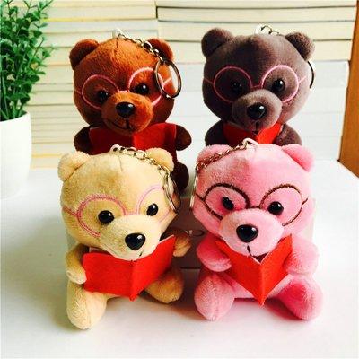 【便利公仔】含運 可愛博士熊小公仔毛絨玩偶小號戴眼鏡小熊掛件鑰匙扣10厘米布娃娃