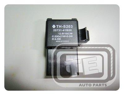 【TE汽配通】Nissan 日產 TEANA LIVINA TIIDA 閃光器 FLASHER 3P 台製外銷件