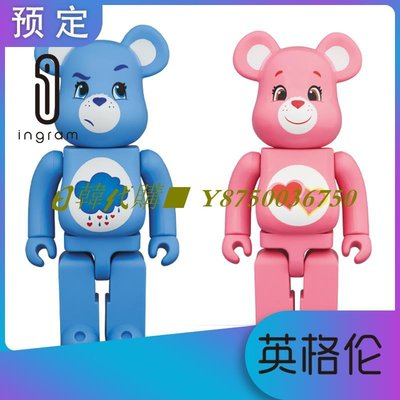 日韓代購-日版 BEARBRICK BE@RBRICK  Love-a-Lot Bear Care Bears