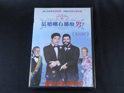 [藍光先生DVD] 結婚哪有那麼男 My Big Gay Italian Wedding ( 得利正版 )