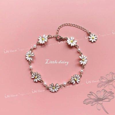 IN House*🇹🇼現貨 Little daisy 韓國 清新 立體 小雛菊 花朵 珍珠 菊花 手鍊 手鏈 手環